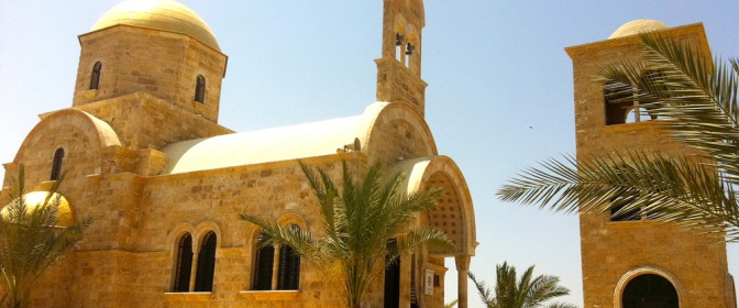 CIRCUIT 2015 LIBAN & IORDANIA  de la 990 euro – oferta expirata-