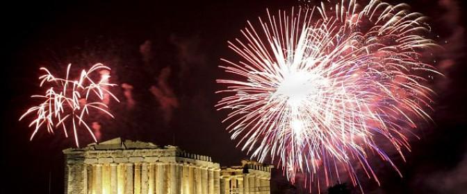 Ofera REVELION ATENA – autocar – 299 euro – oferta expirata
