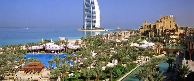 CIRCUIT 2016 QATAR – EMIRATELE ARABE – OMAN – BAHRAIN – KUWAIT  de la 790 euro + 2980 usd – oferta expirata
