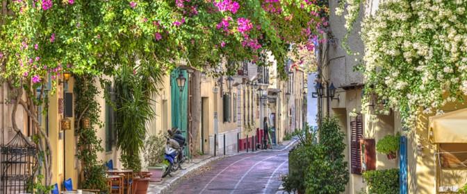 CITY BREAK ATENA  de la 209 euro