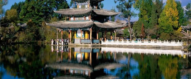CIRCUIT 2016 Splendorile CHINEI  de la 1099 euro – oferta expirata