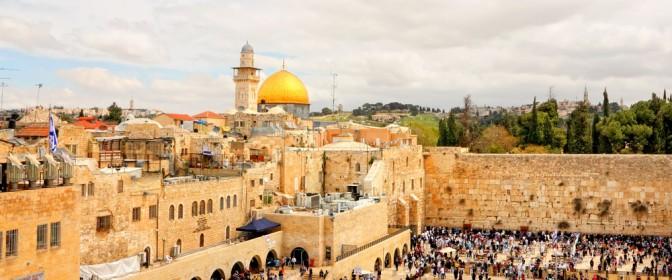 LAST MINUTE 2016 – SENIORI ISRAEL – EGIPT de la 599 euro – oferta expirata-