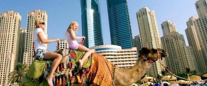SEJUR 2016 DUBAI – 4 nopti – de la 389 euro  – oferta expirata