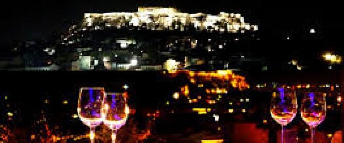 PROGRAM SOCIAL 2016 ATENA de la 399 euro – oferta expirata