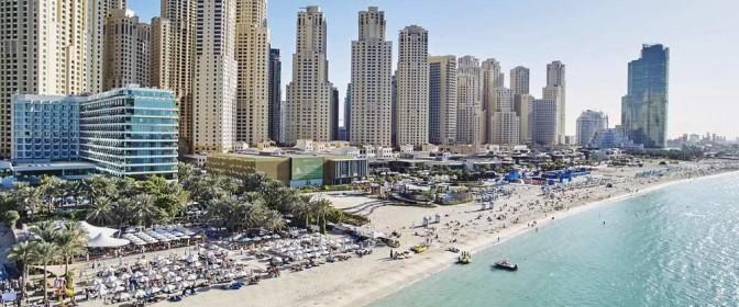 SEJUR 2017 DUBAI – PASTE & 1 MAI  de la 438 euro – oferta expirata