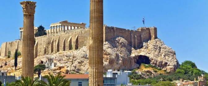 LAST MINUTE 2017!!! CIRCUIT ATENA – 17.09.2017 de la 99 euro – oferta expirata