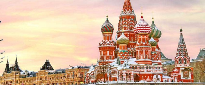 SENIOR VOYAGE 2018 RUSIA de la 855 euro (taxe incluse)