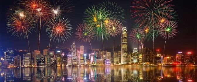 REVELION 2020 HONG KONG de la 990 euro