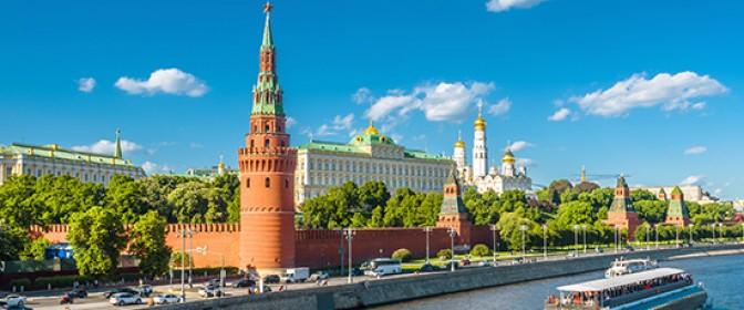 PASTE 2021 RUSIA avion de la 1050 euro / persoana