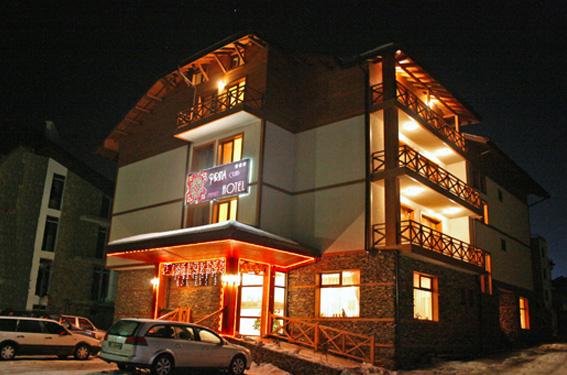 FAMILY HOTEL PIRINA CLUB 3*-BANSKO  de la 14 euro