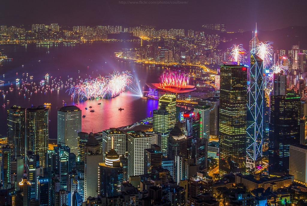 REVELION 2017 HONG KONG & MACAO de la 1249 euro