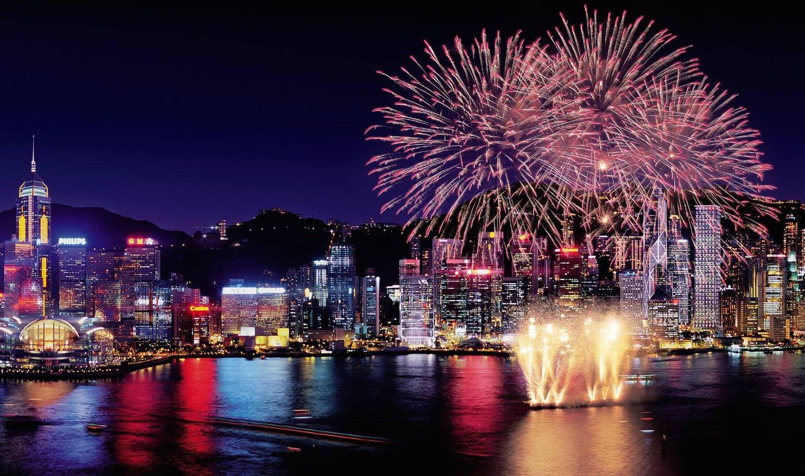 REVELION 2018 HONG KONG & MACAO  de la 1190 euro