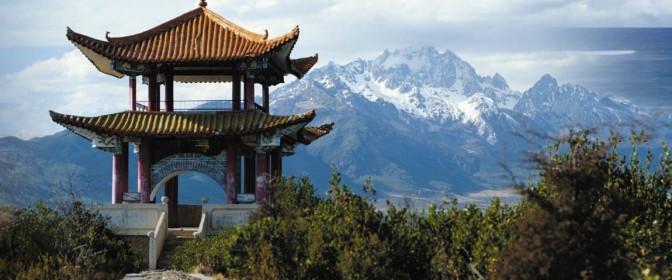 CIRCUIT 2016 CHINA – JAPONIA  de la 2599 euro –  oferta expirata