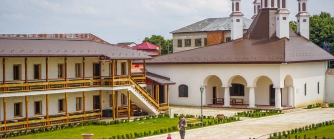 CIRCUIT ROMANIA 2020 CONACELE POTLOGI, FLORICA & GOLESTI  18.10.2020 de la 99 lei/persoana – oferta expirata