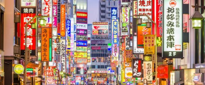 CIRCUIT 2021 JAPONIA – Sarbatoarea ciresilor in floare de la 3260 euro / persoana